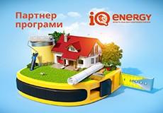 Компенсация от IQ energy