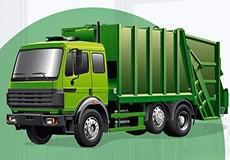 Вывоз мусора бесплатно!
