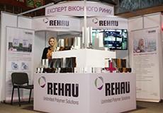 REHAU: итоги весеннего выставочного сезона 2014